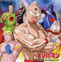muscleman1980