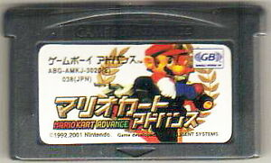 Mario Kart Advance - Japanese