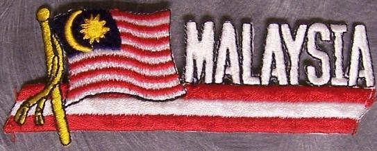 Embroidered International Patch National Flag of Malaysia NEW streamer