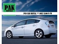 TOYOTA PRIUS **UBER READY**PCO CAR**ONLY £100 PER WEEK**NO CONTRACT**