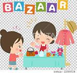 Bazar: Regalos, Bisutería, Relojes