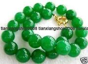 Jade Necklace Free Shipping