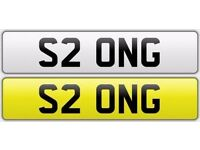 S2 ONG CHERISHED / PRIVATE NUMBER PLATE