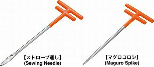 Asano Metal Fishing Gear Stainless Sewing Needle / Maguro Tuna Spike Variations