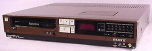 Wanted: Betamax VCR