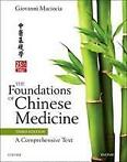 The Foundations of Chinese Medicine 9780702052163