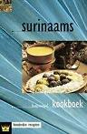 Surinaams kookboek 9789055134458