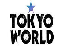 Tokyo world day tickets