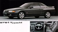 Looking for 1991 R32 skyline