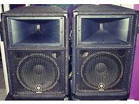 Yamaha S112V 2-Way 12 inch PA or DJ Speakers Pair
