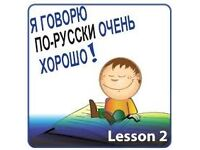 Russian language lessons with professional teachers!