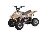Kids army style 110cc quad bike £270