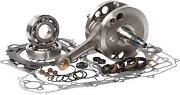 Honda TRX 450R Crankshaft