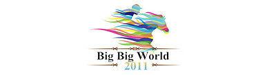 2011bigbigworld