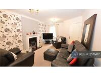 3 bedroom house in Lumb Hall Way, Bradford, BD11 (3 bed)