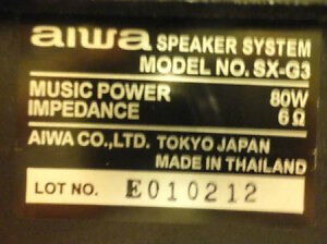 AIWA Speaker System London Ontario image 4