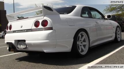 Wanted: WANT TO BUY GTR R33 SPOILER