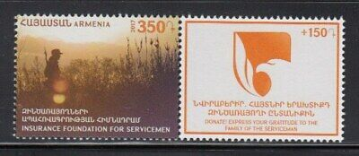 ARMENIA Insurance Foundation for Servicemen MNH stamp