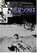 Tarkovsky Poster