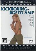 Kickboxing DVD