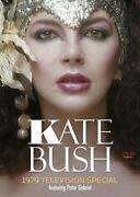 Kate Bush DVD