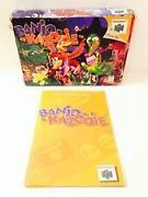 Banjo Kazooie Box