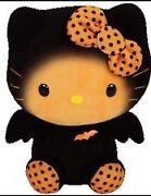 Hello Kitty Halloween Plush
