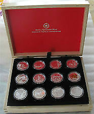Pièce monnaie royale canadienne - O Canada 2013 - 12 pièces