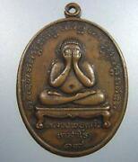 Thai Buddha Amulet