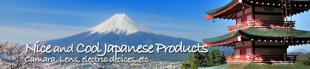 Japan_prodcuts