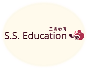 S.S. Education (PTE, IELTs and Mandarin) Dandenong North Greater Dandenong Preview