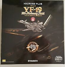 Yamato Macross YF-19 Birds of Prey and 25th Anniversary Edition