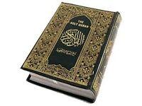 Need to borrow a Quran for Ramadan