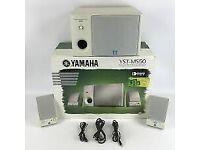 Yamaha YST-MS50 Speakers