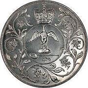 1977 Silver Jubilee Coin