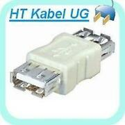 USB Kupplung