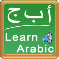 ARABIC AND QURAN TUTOR FOR ALL AGES