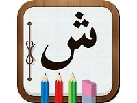 Quran & Arabic lessons for kids