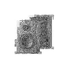 MAGNAT THX SELECT R200 - PAIR OF HI-FI LOUDSPEAKERS
