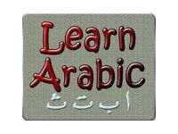 Arabic lessons start now