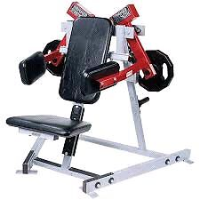 WANTED!  Lateral raise machine