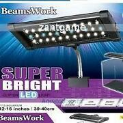 Beamswork LED