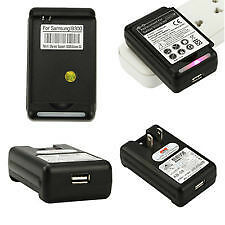 External battery Charger for Samsung Galaxy S III S3 i747 i9300