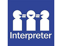 Cheap 24hours Urdu Interpreter £15p/h covering various areas