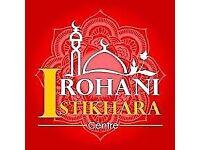 Rohani Ilaj center uk,dawateislami istikhara uk,husband wife problem, madani istikhara taweez UK