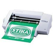 Roland Printer Cutter