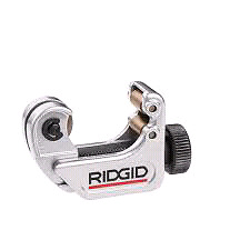 Looking for a pipe cutter
