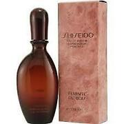 Shiseido Feminite Du Bois