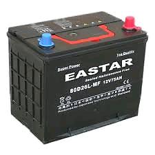 Free Removal of Old Batteries/ Scrap Metal Parramatta Parramatta Area Preview