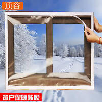 SERVICES D'ISOLATION FENETRES $15 CH. -450-462-9744